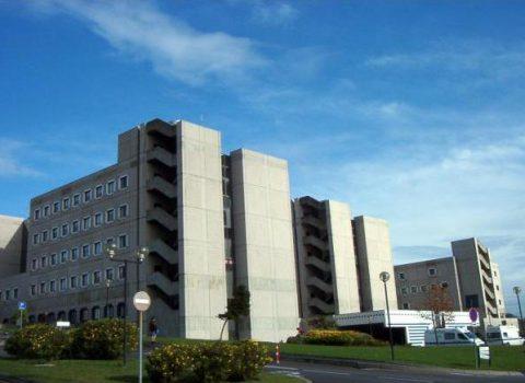 Imagem do Hospital de Matosinhos