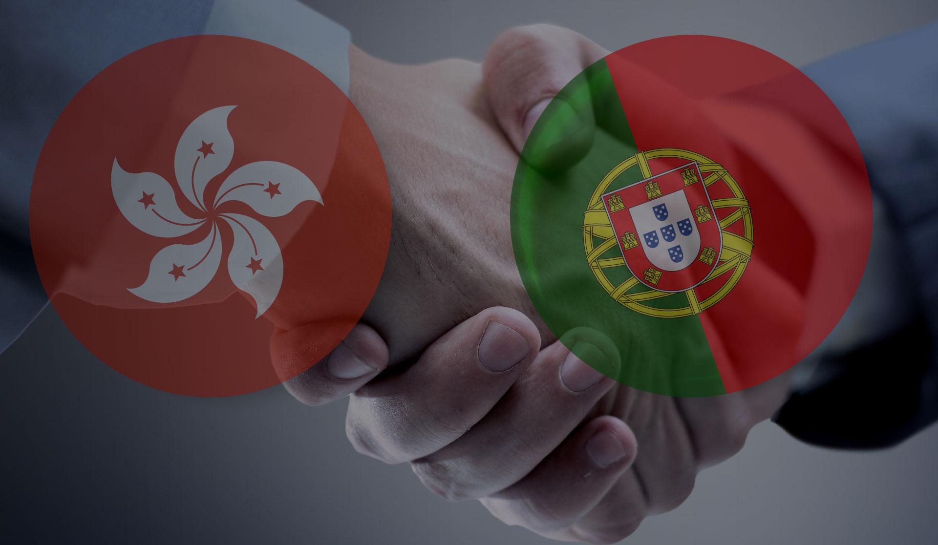 bandeiras de Hong Kong e Portugal com aperto de mão